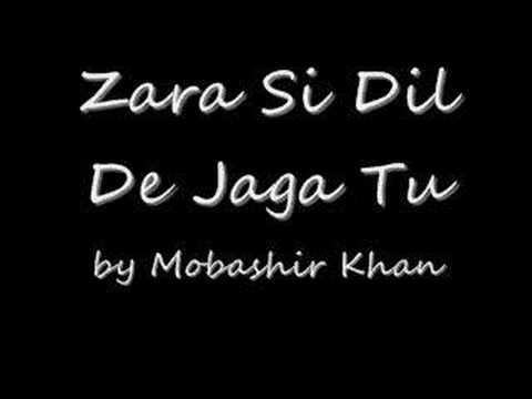 Zara Si Dil Mein De Jaga Tu Www Cafepk Com