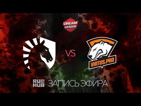 Liquid vs Virtus.Pro, DreamLeague Season 7, game 2 [Adekvat, 4ce]