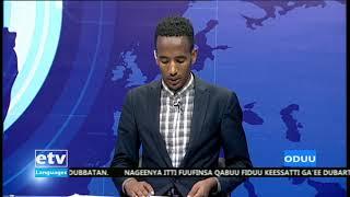 Oduu Sport Afaan Oromoo Dec,10/2019|etv