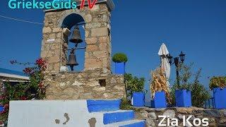Wandeling door Zia - GriekseGids.TV