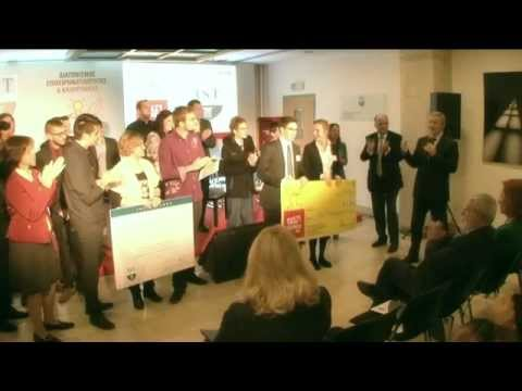Crazy Business Ideas Awards 2014