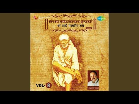 Shri Sai Satcharitra Granth - Chapter 27