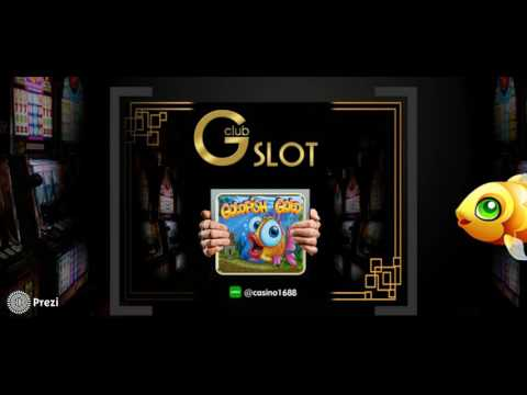 GClub Slot [จีคลับสล็อต] -