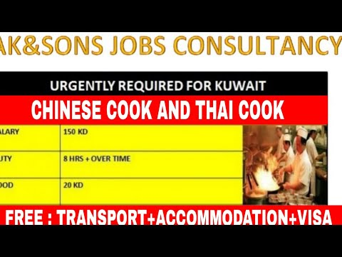 Cook Job In Kuwait | Chinese Cook Vacancy In Kuwait | Fast Food Maker Job In Kuwait | Kuwait Visa