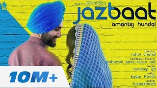 Video Jazbaat - Amantej Hundal |Randeep Gill |Rahul Chahal | PB 26 Records I Full Official Video Song 2017 MP3, 3GP, MP4, WEBM, AVI, FLV Maret 2019