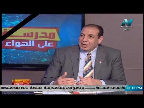 لغة عربية الصف الثالث الثانوي 2020 - الحلقة 26 - القصة القصيرة & الكنيسة نورت