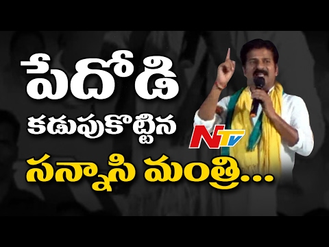 Revanth Reddy Fires on CM KCR in Nirmal Praja Poru Sabha