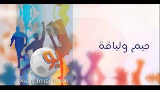 رجيم ولياقة تغذية مرضى السكري مع محمد المقبل 14-11-2012