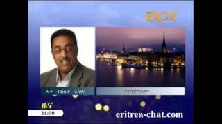Eritrean News  200000 thousand Euro support for Eritrean Sunkulan