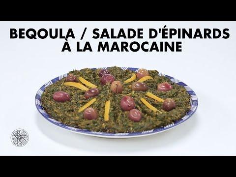 Choumicha Beqoula Salade d'épinards à la marocaine