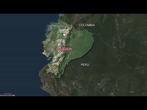 Σεισμός 7,8R ανοιχτά του Εκουαδόρ