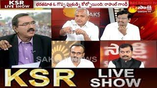Video KSR Live Show | అటల్జీ..అల్విదా - 18th August 2018 MP3, 3GP, MP4, WEBM, AVI, FLV Agustus 2018
