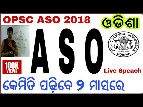 How to Prepare ASO Exam || OPSC ASO || Odisha Govt Job ||By Banking with Rajat
