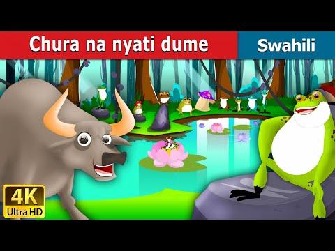 Chura na Nyati dume   Hadithi za Kiswahili   Katuni za Kiswahili  Swahili Fairy Tales