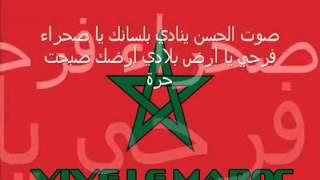 صوت الحسن ينادي بلسانك يا صحراء - YouTube.FLV