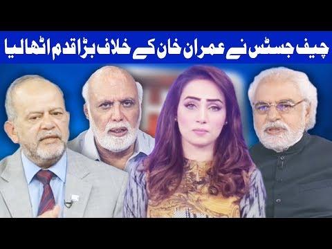 Think Tank With Syeda Ayesha Naaz | 30 September 2018 | Dunya News