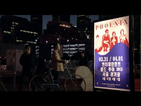 Phoenix - Entertainment (Official Video)