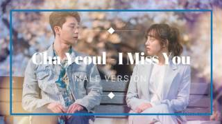 Cha Yeoul (차여울) - I Miss U (Fight For My Way OST Part 1) MALE VERSION