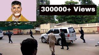 Video AP CM Chandrababu naidu convoy | Tight security in india | Ap Cm|Vijayawada | Cm canvoy | Black Cats MP3, 3GP, MP4, WEBM, AVI, FLV September 2018