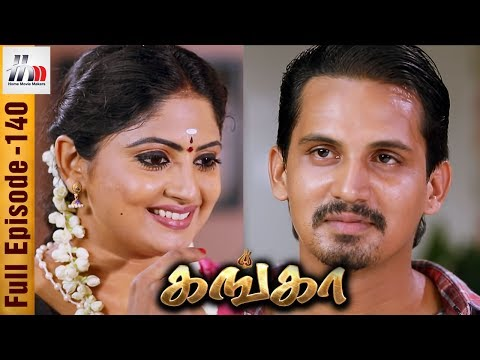 Ganga Tamil Serial | Episode 140 | 15 June 2017 | Ganga Sun TV Serial | Piyali | Home Movie Makers