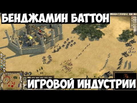 геймплей Stronghold Crusader 2