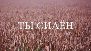 14.02.16 - Анонс к песне