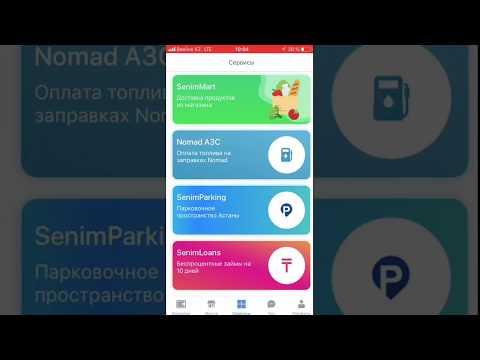 Время столичных парковок можно оплатить с помощью мобильного приложения