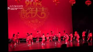 O-mei Wushu 2013 Chinese New Year Gala