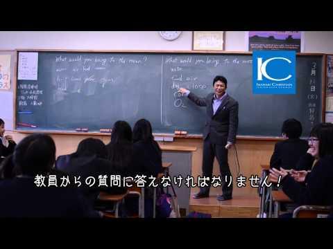 茨城キリスト教学園中学校2014_CM03