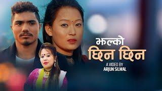 Jhalko Chhina Chhina - Muna Thapa Magar & Niras