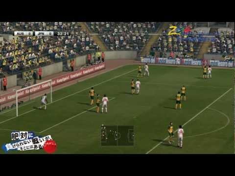 ウイイレ2012 2014 FIFAワールドカップブラジル アジア最終予選5 @指蹴