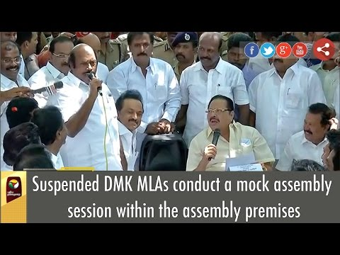 Suspended-DMK-MLAs-conduct-a-mock-assembly-session-within-the-assembly-premises