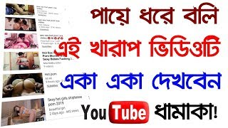 Video How To Search Entertainment YouTube Channel || Active Tech || TechnoozYT download in MP3, 3GP, MP4, WEBM, AVI, FLV January 2017