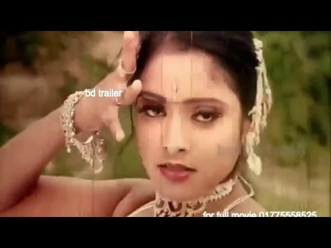 Bangla Movie Hot Song
