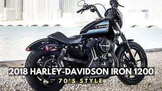 3. 2018 HARLEY-DAVIDSON IRON 1200 PRICE & SPECS