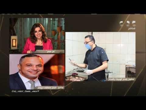 """مصطفى درويش يكشف تفاصيل مبادرته لمساعدة المتضررين من""""كورونا"""""""