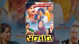Video SANTAN || सन्तान || Nepali Full Movie || Old is Gold || Evergreen nepali movie MP3, 3GP, MP4, WEBM, AVI, FLV Maret 2019