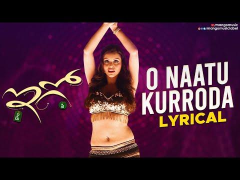 Video Latest Telugu Songs 2018 | O Naatu Kurroda Song With Lyrics | Ego Telugu Movie | Sai Kartheek download in MP3, 3GP, MP4, WEBM, AVI, FLV January 2017