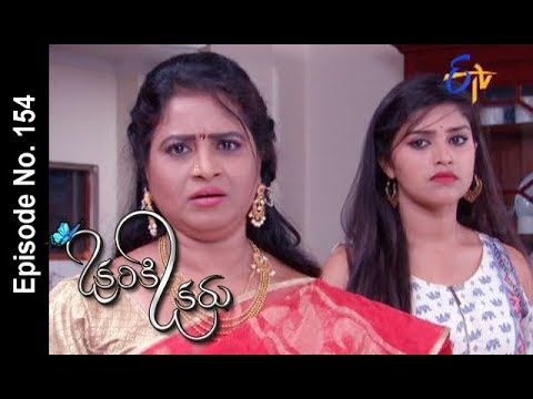 Okariki Okaru | 4th November 2017 | Full Episode No 154