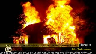- Fire Accident Killed Three Children In Addis