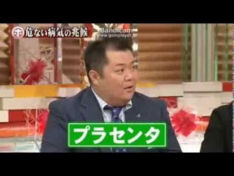 プラセンタ注射は薄毛にも効果絶大!?