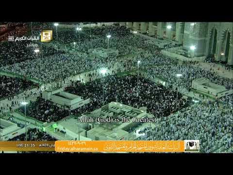صلاة التراويح المسجد الحرام 29-09-1439هـ