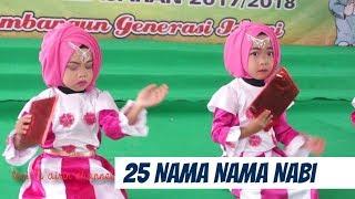 Lagu Anak Islami - 25 Nama Nama Nabi dan Rosul - Lagu Anak Indonesia - Gerak dan Lagu Anak TK
