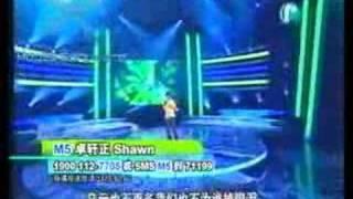 Video campus superstar shawn - chi pang MP3, 3GP, MP4, WEBM, AVI, FLV Mei 2019
