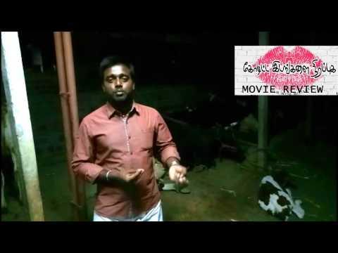 Koditta Idangalai Nirappuga Movie Review Tamilpakkam