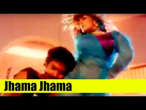 Video Jhama Jhama Jhama - Security -  Captain Raju, Silk Smitha, M.G Soman - Item Song download in MP3, 3GP, MP4, WEBM, AVI, FLV January 2017