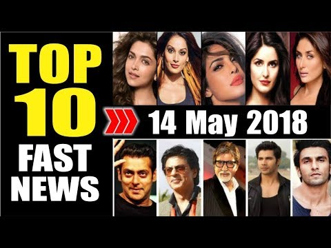 Latest Entertainment News From Bollywood | 14 May 2018