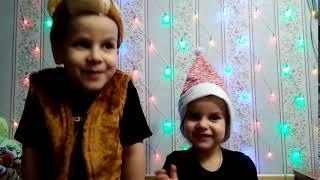 Юные фанаты Варя и Миша