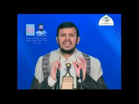 خطاب السيد عبدالملك بدر الدين الحوثي في الذكرى السنوية للشهيد القائد 2018