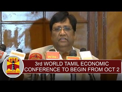 3rd-World-Tamil-Economic-Conference-to-begin-from-October-2nd-at-Chennai--V-R-S-Sampath